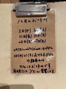 ECE15380-4CAF-46B3-80CD-AAA841EBEA5F
